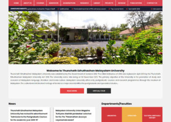 texol-portfolio-Website for Thunchath Ezhuthachan Malayalam University