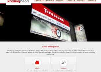 texol-websites-portolio-Khaleej-neon