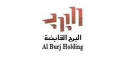 our-clients-al-burj holding