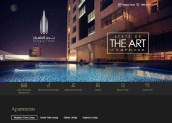 texol-client-Dhahran_Tower